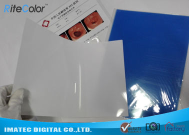 Laserjet Printing Medical Thermal Laser X Ray Film Ceramic White 210G