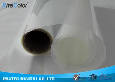 Cina High Dmax Rigid Inkjet Screen Printing Film , Matte Transparency PET Clear Film Distributor